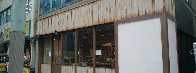 2016-11_日本橋_タンメン屋_エージング塗装